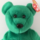 "Ty Beanie Baby Collection, Bear  ""Erin""  (1997)"